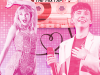 1581683120_The-MixtapE-Presents-the-Perfect-Valentines-Day-Playlist.png